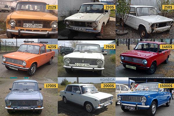 "ВАЗ-2101 ""Жигули"" - цены"
