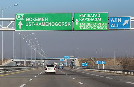 В Казахстане три трассы станут платными уже в ноябре