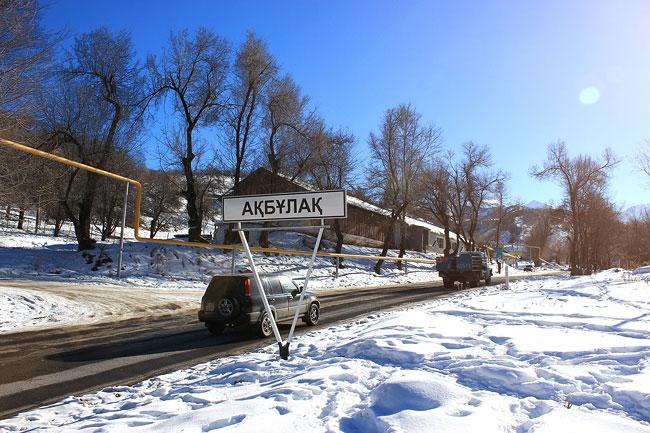 акбулак оренбургская область в картинках