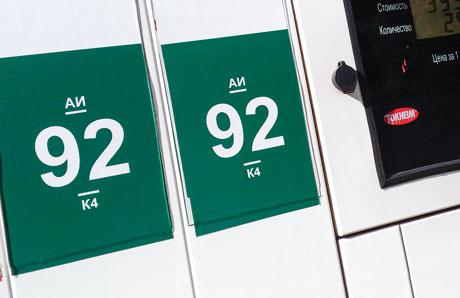 165 тенге будет стоить бензин марки АИ-92— Минэнерго