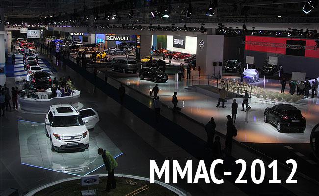 Автосалоны москвы международный 2012 matiz daewoo автосалон москва