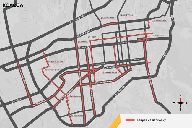 Карта запрета парковок
