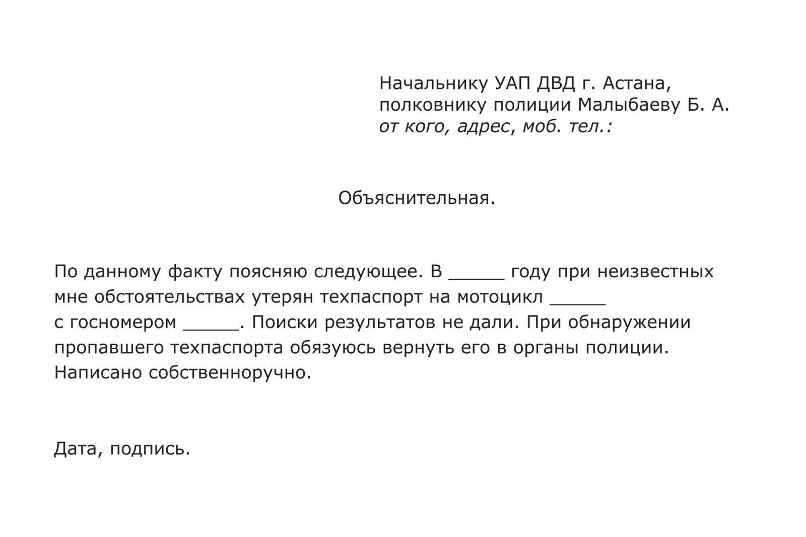 Дать объявление об утере диплома разместить объявление о прдаже квартиры на побережье чёрного моря