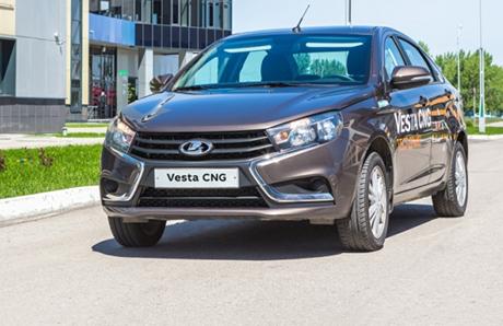 Волжский автомобильный завод запустил серийное производство двухтопливной Лада Vesta