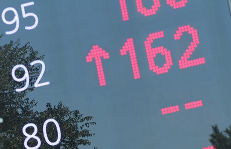 ВКалининграде бензин прибавляет вцене