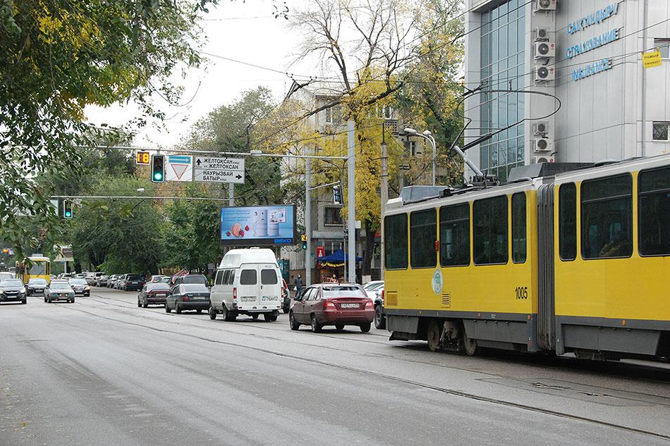 2014год. Трамвай №6на улице Макатаева