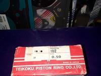 Toyota двигатель (поршневые кольца) 1mz за 8 000 тг. в Алматы