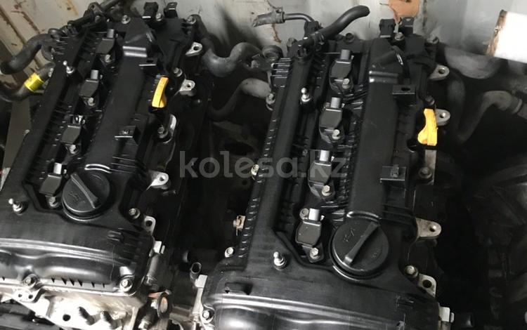 Двигатель за 100 тг. в Петропавловск