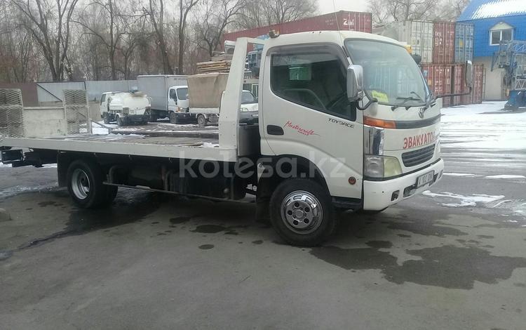 Эвакуатор в Алматы