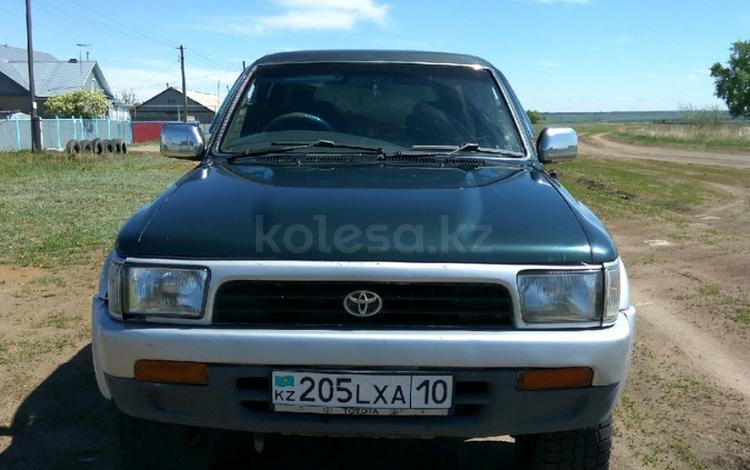 Toyota Hilux Surf 1994 года за 1 750 000 тг. в Костанай