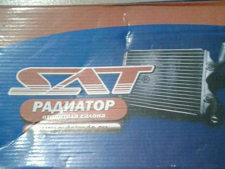 Радиатор отопителя салона за 8 000 тг. в Павлодар