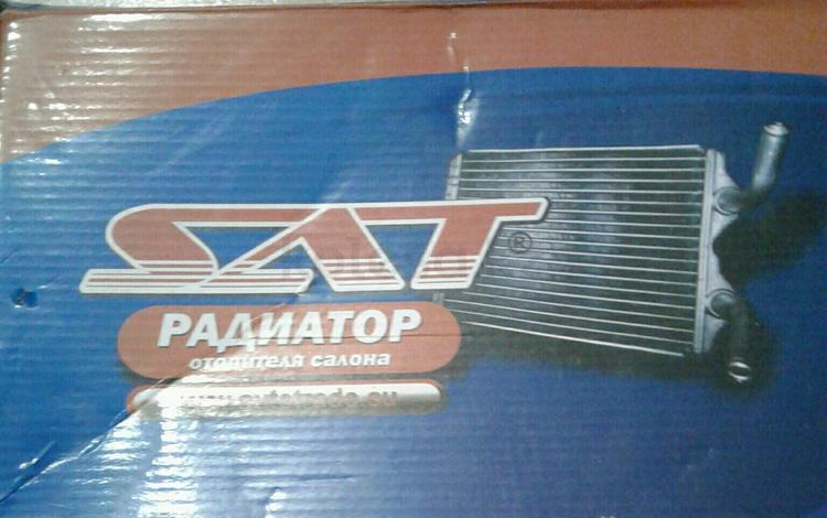 Радиатор отопителя салона за 9 000 тг. в Павлодар