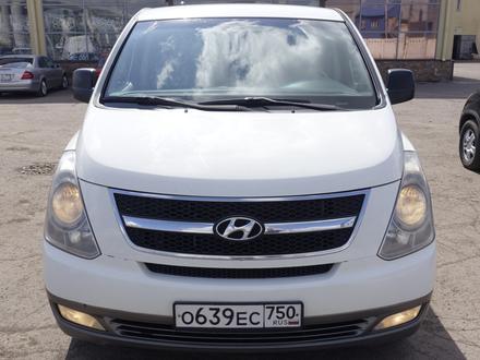 Hyundai H-1 2010 года за 5 700 000 тг. в Караганда – фото 22