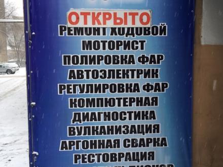 Геометрия в Алматы – фото 3