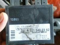 Блок управления датчиками давления в шинах за 1 111 тг. в Алматы