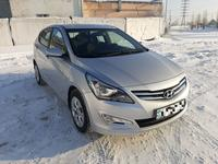Hyundai Solaris 2015 года за 4 970 000 тг. в Нур-Султан (Астана)