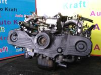 Двигатель б у EJ20 на Субару за 200 000 тг. в Нур-Султан (Астана)