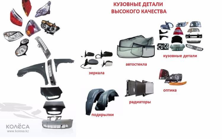 Решетка радиатора Volkswagen Passat B6 за 26 000 тг. в Петропавловск